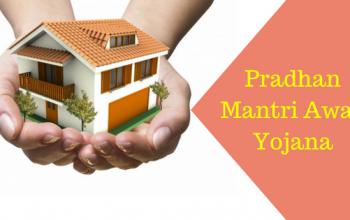 Pradhan Mantri Yojana - Know Eligibility Criteria & Find Subsidy Amount