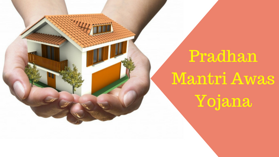 Pradhan Mantri Yojana - Know Eligibility Criteria & Find Subsidy Amount
